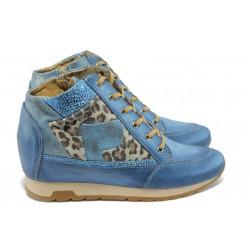 """Дамски ортопедични обувки със """"скрита"""" платформа ИО 1566 син"""