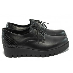 Анатомични дамски обувки от естествена кожа НБ 1406-857 черен