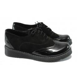 Дамски ортопедични обувки от естествен велур НБ 32338-663 черен