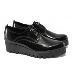 Анатомични дамски обувки от естествена кожа-лак НБ 1406-853 черен лак