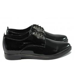 Анатомични дамски обувки от естествена кожа - лак НБ 56175-853 черен