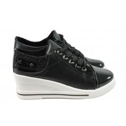 Дамски спортни обувки на платформа Runners 145 черни