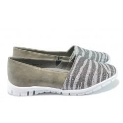 Дамски спортни обувки - тип еспадрили РС F299 сив