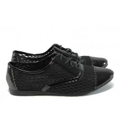 Дамски дантелени обувки Runners J27 черен