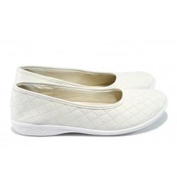 Анатомични дамски обувки МА 18820 бели