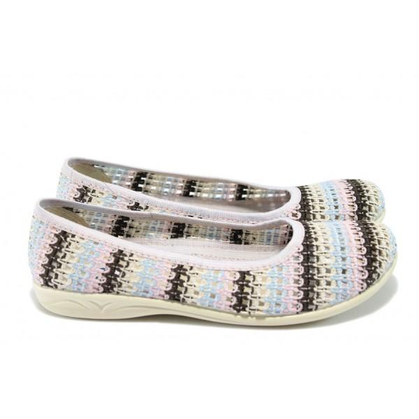 Анатомични дамски обувки МА 14213 розов-син