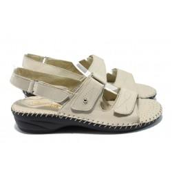 Дамски ортопедични сандали от естествена кожа ГР 300382 бежов
