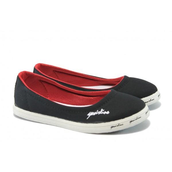 Дамски спортни обувки МИ 7210 черен