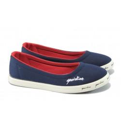 Дамски спортни обувки МИ 7210 син
