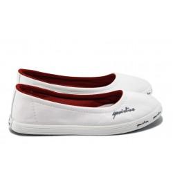 Дамски спортни обувки МИ 7210 бели