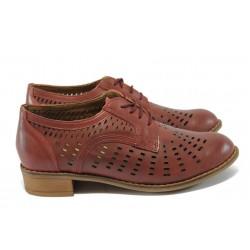 Дамски ортопедични обувки от естествена кожа НБ 1011-906 бордо
