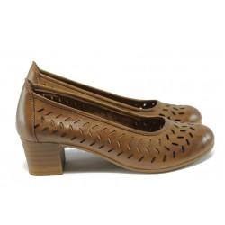 Анатомични дамски обувки от естествена кожа НБ 15405-916 кафе