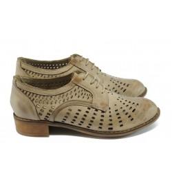 Дамски ортопедични обувки от естествена кожа НБ 1011-906 камел