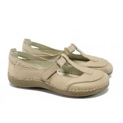 Анатомични дамски обувки от естествена кожа ГР 601311 бежов