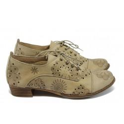 Дамски ортопедични обувки от естествена кожа НБ 01-915 бежов