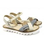 Анатомични дамски сандали от естествена кожа ИО 1545 бежов