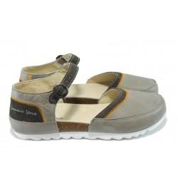 Дамски ортопедични обувки от естествена кожа МЙ 23097 таупе
