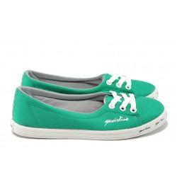 Дамски спортни обувки МИ 7209 зелен