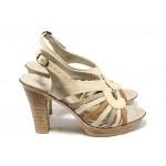 Анатомични дамски сандали от естествена кожа НЛ 30-262 бежов