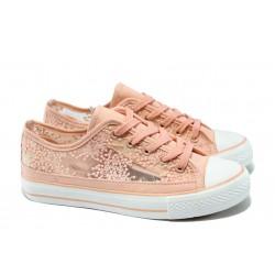 Дамски дантелени обувки ПИ 143 корал