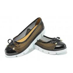 Дамски ежедневни обувки с перфорации МИ 550 черен