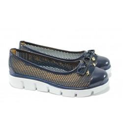 Дамски ежедневни обувки с перфорации МИ 550 син