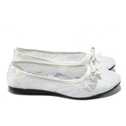 Дамски дантелени балеринки МИ 26 бели