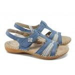 Български анатомични сандали от естествена кожа ГР 10349 син