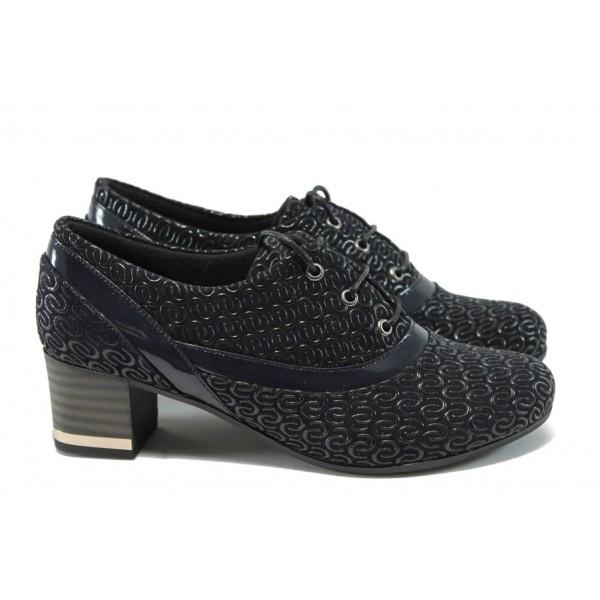 Анатомични дамски обувки от естествена кожа МИ 91-405 син
