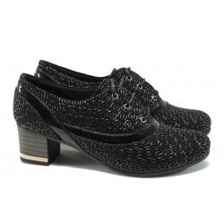 Анатомични дамски обувки от естествена кожа МИ 91-405 черен