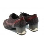 Анатомични дамски обувки от естествена кожа МИ 91-405 бордо
