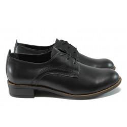 Дамски анатомични обувки от естествена кожа НБ 1011-853 черен
