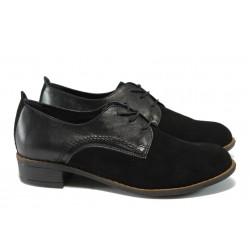 Дамски анатомични обувки от естествен велур НБ 1011-853 черен
