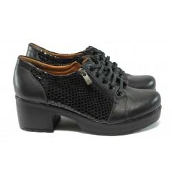 Дамски ортопедични обувки от естествена кожа МИ 760-125 черен