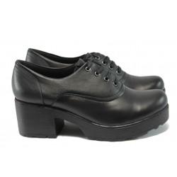 Дамски анатомични обувки от естествена кожа МИ 98-4834 черен