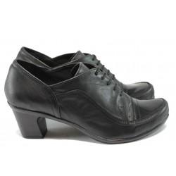 Анатомични дамски обувки от естествена кожа НЛ 182-4810 черен кожа-лак