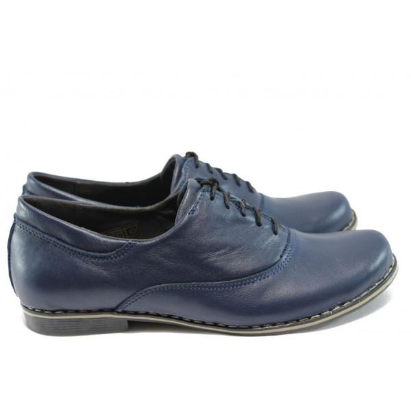 Анатомични дамски обувки от естествена кожа НЛ 163-14004 синя кожа