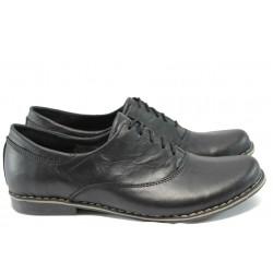 Анатомични дамски обувки от естествена кожа НЛ 163-14004 черна кожа