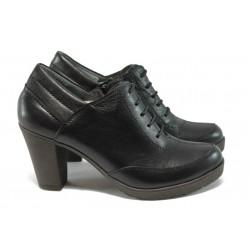 Анатомични дамски обувки от естествена кожа МИ 938 черен
