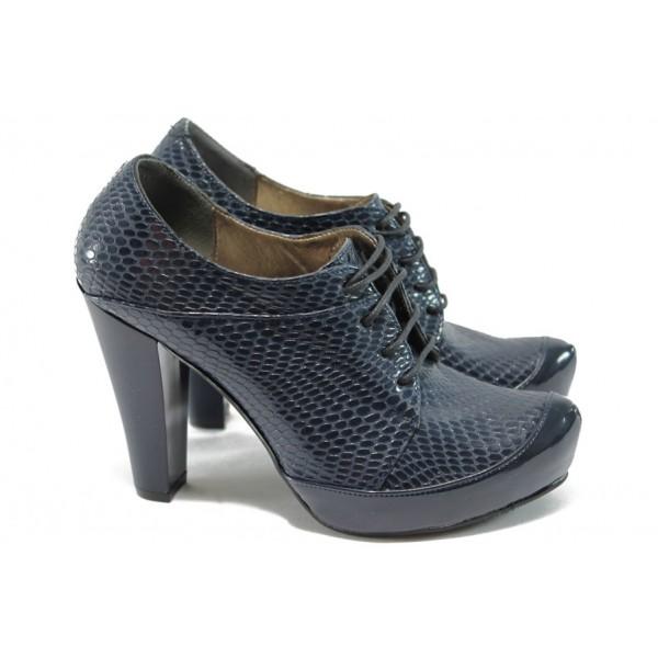 Дамски елегантни обувки МИ 290 синя змия