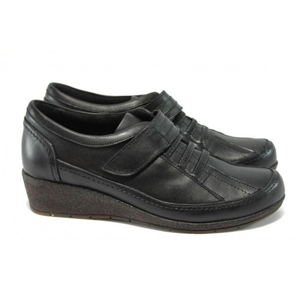 Дамски ортопедични обувки от естествена кожа МИ 2302 черен