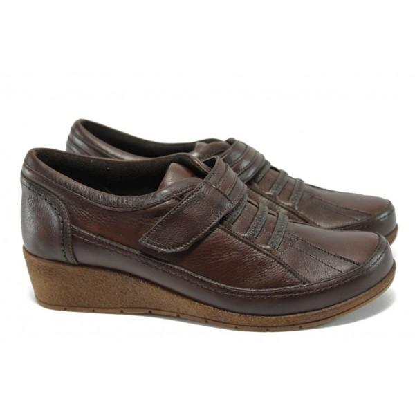 Дамски ортопедични обувки от естествена кожа МИ 2302 кафе