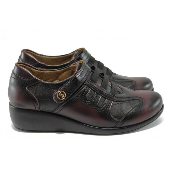 Дамски анатомични обувки МИ 201 бордо-черно