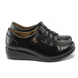 Дамски анатомични обувки МИ 202 черно