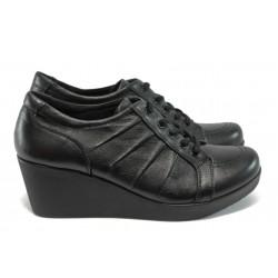 Дамски анатомични обувки от естествена кожа МИ 616 черен