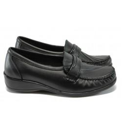 Дамски ортопедични обувки от естествена кожа МИ 200 черен