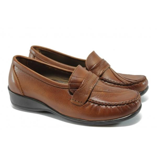 Дамски ортопедични обувки от естествена кожа МИ 200 св.кафе