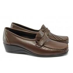 Дамски ортопедични обувки от естествена кожа МИ 200 т.кафяв гигант