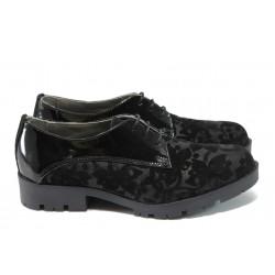 Дамски обувки от естествен велур ГА 790 черен