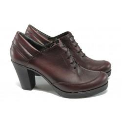 Анатомични дамски обувки от естествена кожа МИ 938 бордо